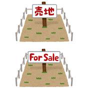 f:id:yamamotokunito:20211007144518j:plain