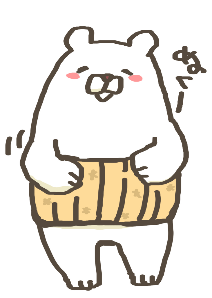 f:id:yamamotomakiko:20170216211842j:plain