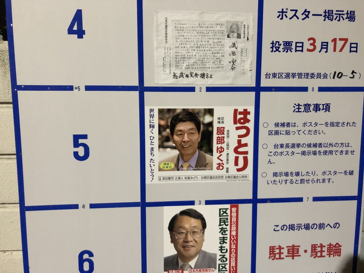 f:id:yamamotono:20190317235906j:plain