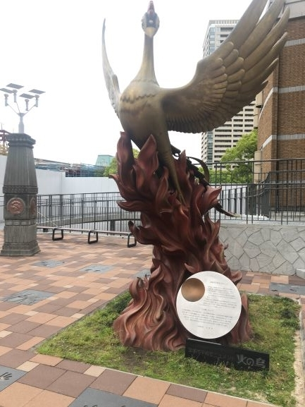 f:id:yamamotono:20190506013019j:plain