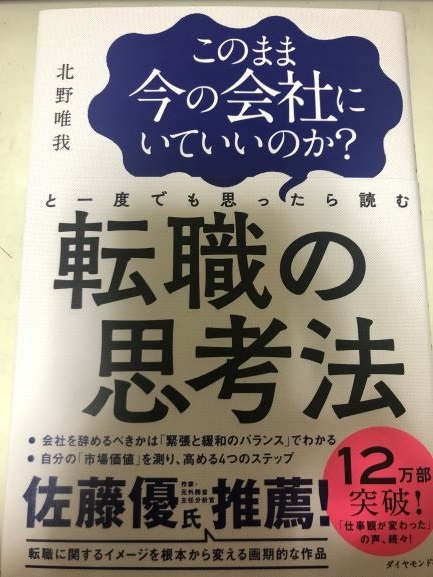 f:id:yamamotono:20190515234945j:plain