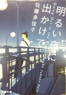 f:id:yamamotono:20190623215744j:plain