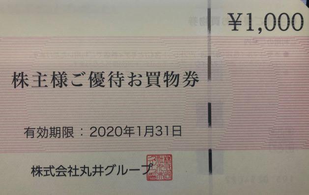 f:id:yamamotono:20190703000120j:plain
