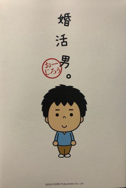 f:id:yamamotono:20190818012753j:plain