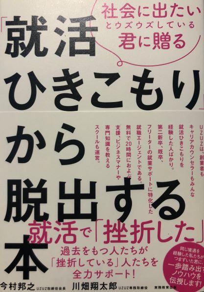f:id:yamamotono:20191020211416j:plain
