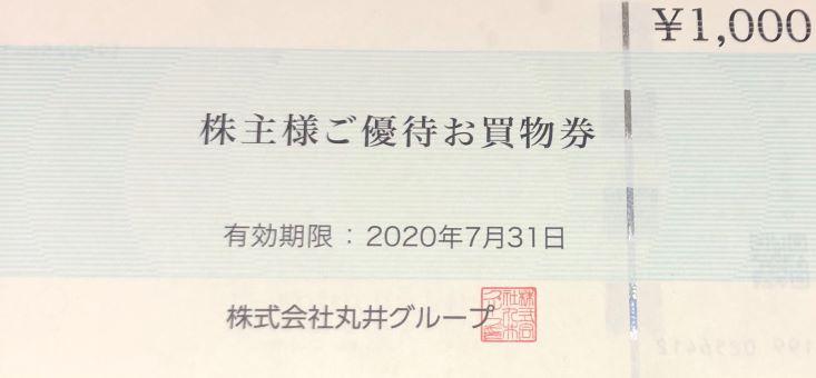 f:id:yamamotono:20191222135913j:plain