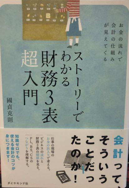 f:id:yamamotono:20191228142510j:plain