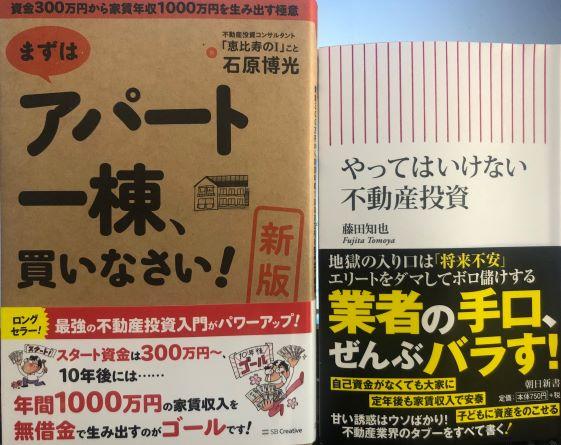 f:id:yamamotono:20200113112101j:plain