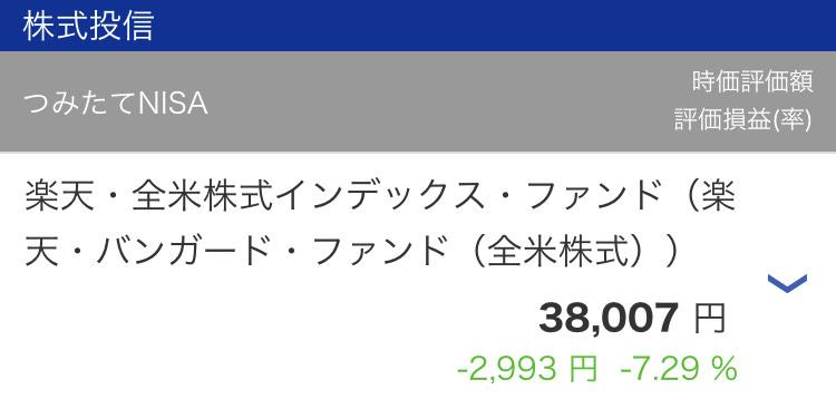 f:id:yamamotono:20200301194954j:plain
