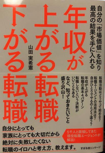 f:id:yamamotono:20200308005219j:plain
