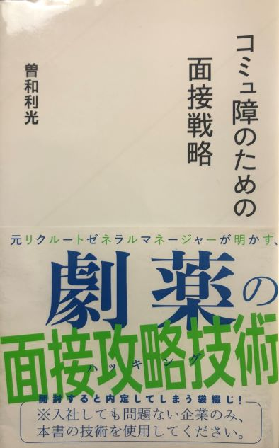 f:id:yamamotono:20200321111030j:plain