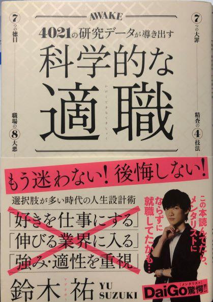 f:id:yamamotono:20200405203425j:plain