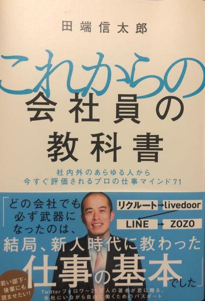 f:id:yamamotono:20200412132239j:plain