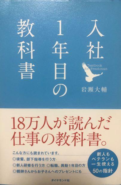 f:id:yamamotono:20200412132458j:plain