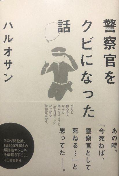 f:id:yamamotono:20200418011322j:plain