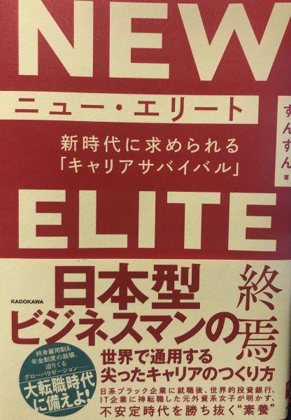 f:id:yamamotono:20200418230050j:plain