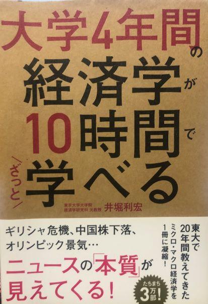f:id:yamamotono:20200427215316j:plain