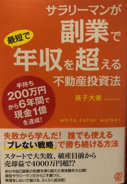 f:id:yamamotono:20200504220728j:plain