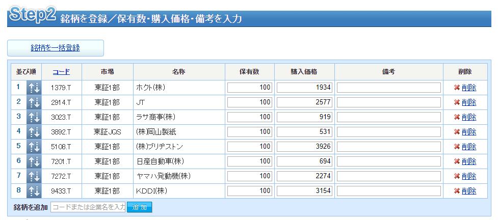 f:id:yamamotono:20200506175535p:plain