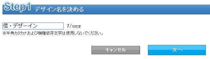 f:id:yamamotono:20200506175855p:plain
