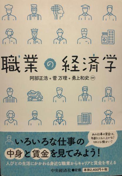 f:id:yamamotono:20200520234431j:plain