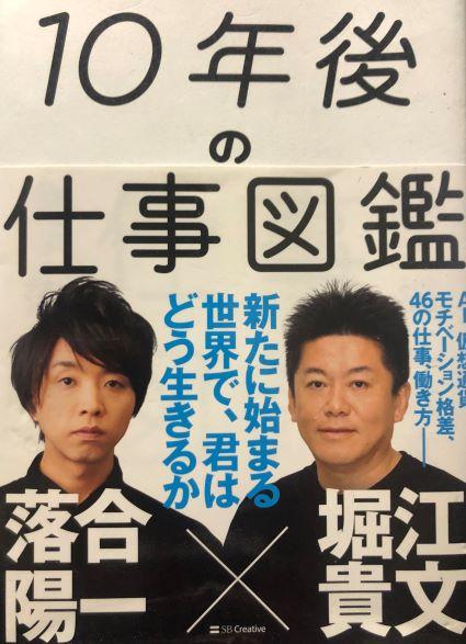 f:id:yamamotono:20200531211546j:plain