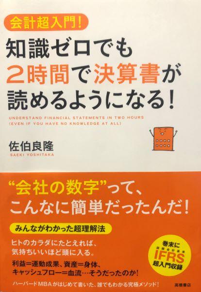 f:id:yamamotono:20200602220848j:plain