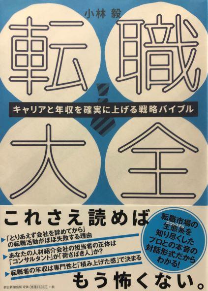 f:id:yamamotono:20200606160543j:plain