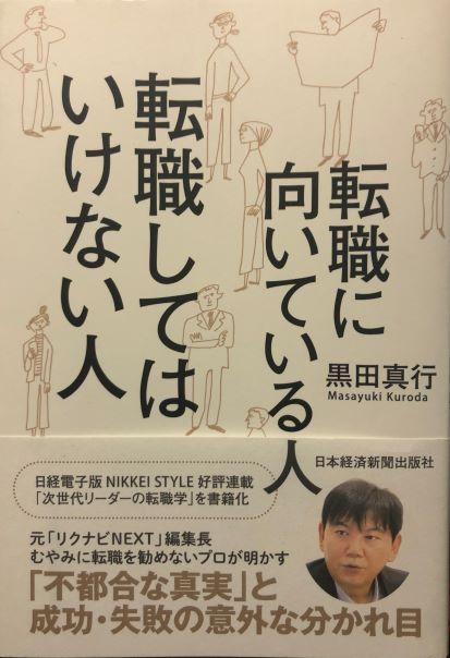f:id:yamamotono:20200613211401j:plain