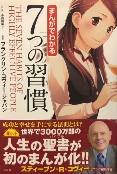 f:id:yamamotono:20200627203415j:plain