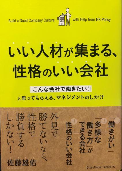 f:id:yamamotono:20200712223313j:plain