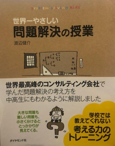 f:id:yamamotono:20200718140843j:plain