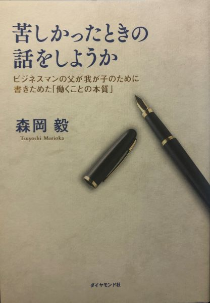 f:id:yamamotono:20200804001350j:plain