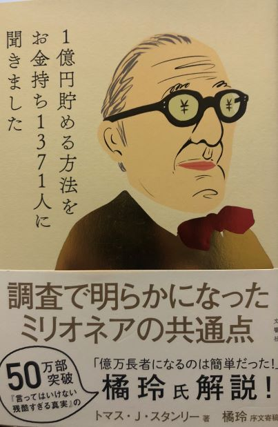 f:id:yamamotono:20200813233322j:plain