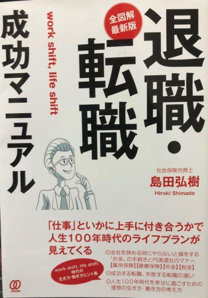 f:id:yamamotono:20200826224042j:plain