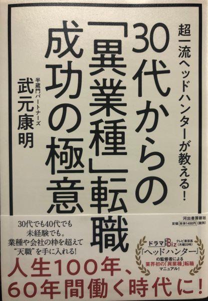 f:id:yamamotono:20200906103227j:plain
