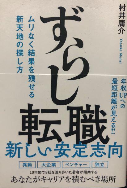 f:id:yamamotono:20200919223122j:plain