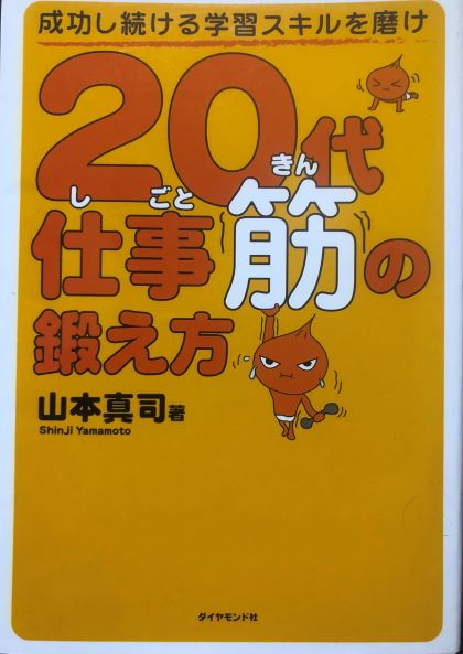 f:id:yamamotono:20200920213141j:plain