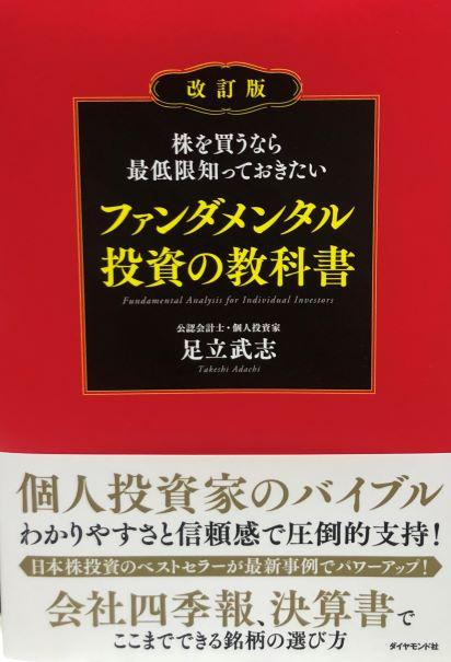 f:id:yamamotono:20200924215351j:plain