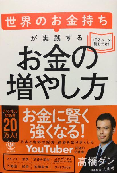 f:id:yamamotono:20201003214751j:plain
