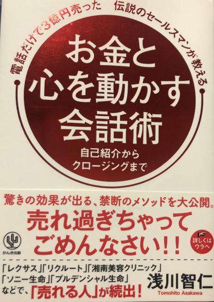 f:id:yamamotono:20201011172336j:plain