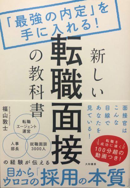 f:id:yamamotono:20201026233859j:plain