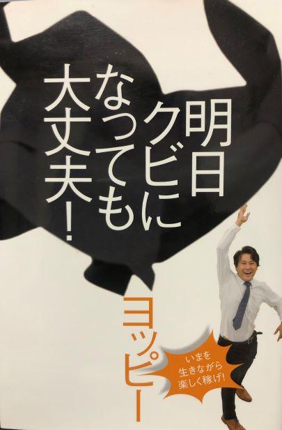 f:id:yamamotono:20201124000751j:plain