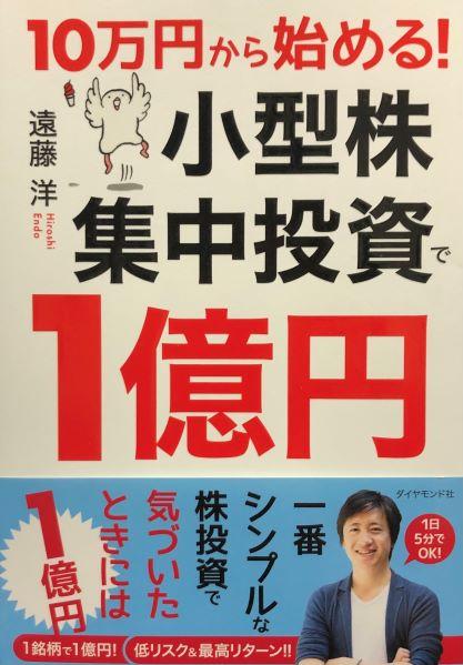 f:id:yamamotono:20201229144059j:plain
