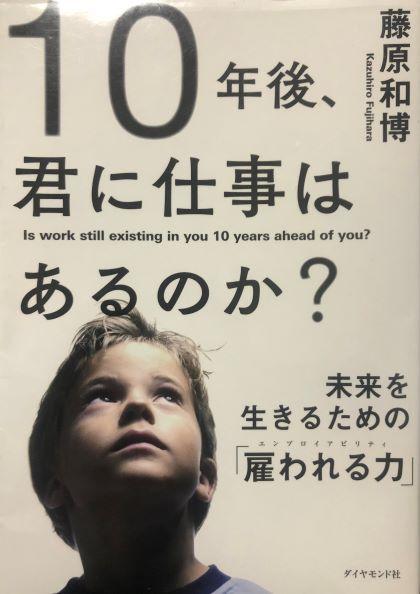 f:id:yamamotono:20210109220804j:plain