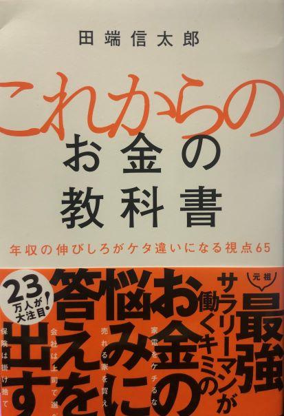 f:id:yamamotono:20210117220519j:plain