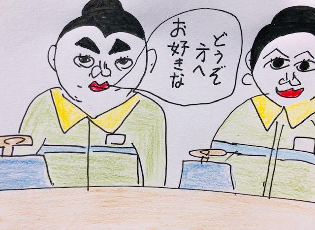 f:id:yamamotoreiwa:20191130162945j:plain