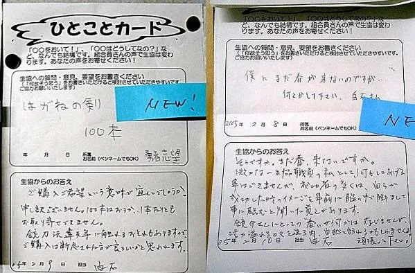 f:id:yamamotoreiwa:20191210200902j:plain