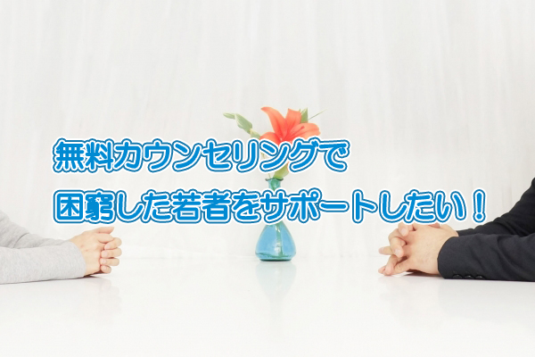 f:id:yamamotoshinri:20180210203953j:plain