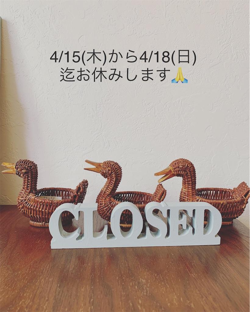 f:id:yamamotosyouten:20210415073536j:image